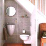 baie de serviciu pentru oaspeti