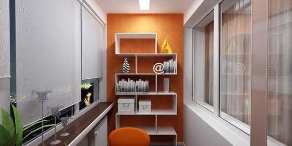 Balcon modern trasnformat in birou