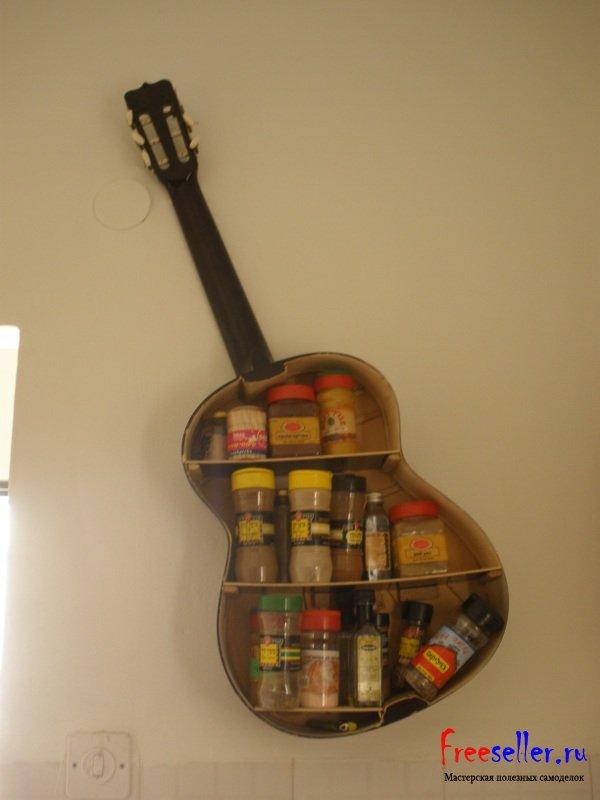 Raft mirodenii din chitara