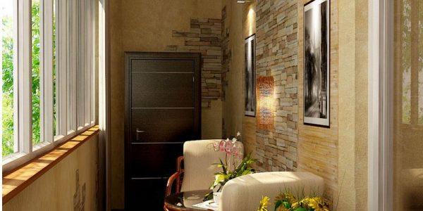 mobilier balcon. Black Bedroom Furniture Sets. Home Design Ideas