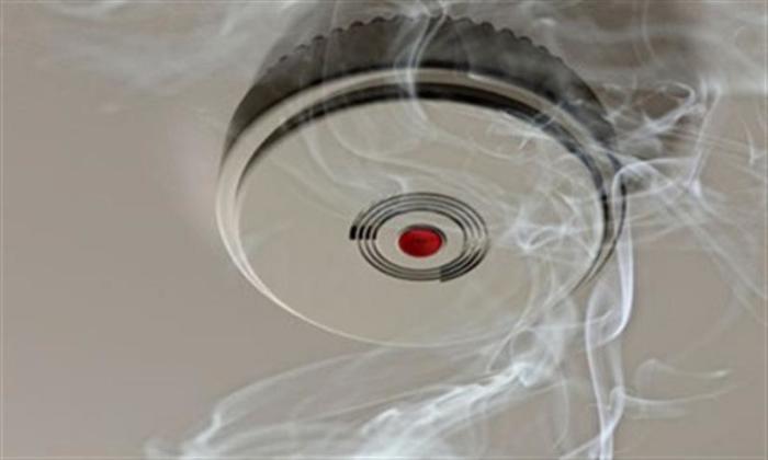 Detector de fum