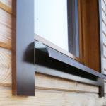 Fereastra casa de lemn