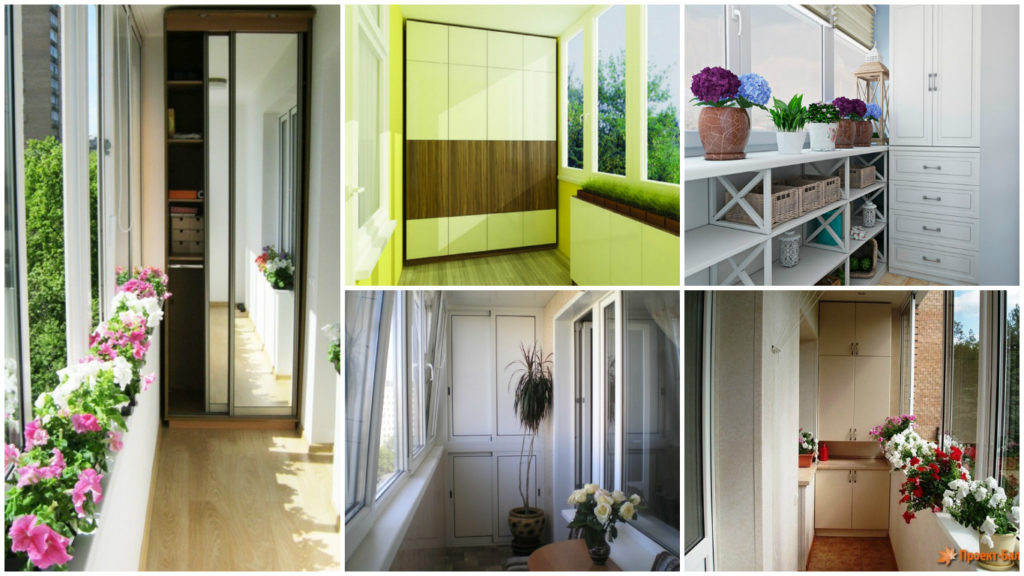 dulapuri si rafturi pentru balcon modele superbe. Black Bedroom Furniture Sets. Home Design Ideas