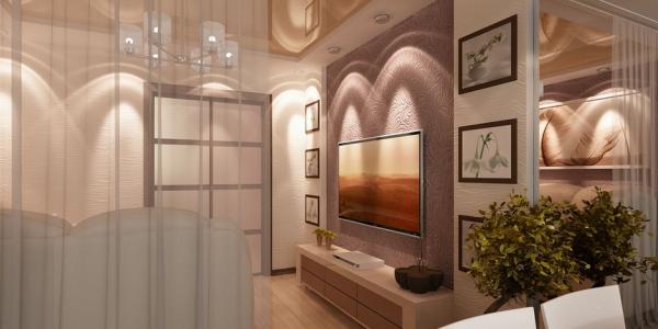 Living mic cu televizor pe perete